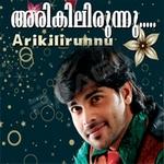 Arikilirunnu songs