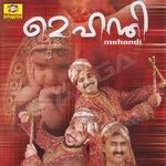 Mehandhi songs