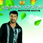 Muttathe Maavil songs