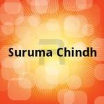 Suruma Chindh songs