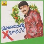 Malabar Express songs