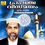 Prapancha Vismayam songs