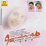 Kannadi Kavil songs