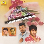 Ennennum Ninne Snehikyam songs