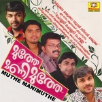 Muthe Manimuthe songs