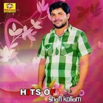 Hits Of Shafi songs