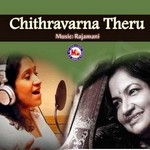Chithravarna Theru songs