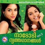 Nadodi Nrithaganagal - Vol 3 songs