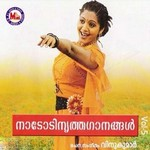 Nadodi Nrithaganagal - Vol 5 songs