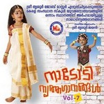 Nadodi Nrithaganagal - Vol 7 songs
