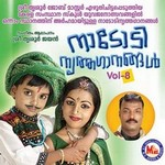 Nadodi Nrithaganagal - Vol 8 songs