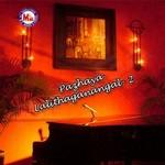 Pazhaya Lalithaganangal - Vol 2 songs
