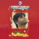 Sangeethamelam songs