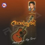 Navasruthi songs