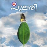 Pulari songs