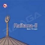 Raihana-II (Mappila Song) songs
