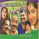 Madhurathen (Mappila Song) songs