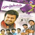 Pranayamalhar (Mappila Song) songs