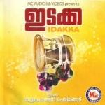 Idakka (Ambient) songs