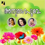 Anuragapoove songs