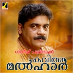 Kavitha Malhar songs