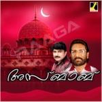 Asbab songs