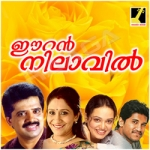 Eeran Nilavil songs