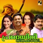 Pranayinee Ninakkayi songs