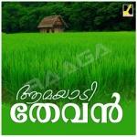 Amayadi Thevan songs