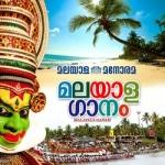Malayala Ganam (Modern) songs