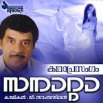 Sanatta songs
