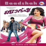 Baadshah songs