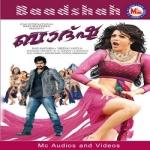 Baadshah songs