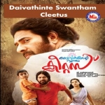 Daivathinte Swantham Cleetus songs
