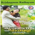 Krishnanum Radhayum songs