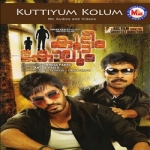 Kuttiyum Kolum songs
