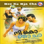 Nee Ko Nja Cha songs