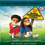 Samsaram Arogyathinu Hanikaram songs