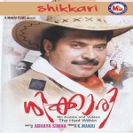 Shikkari songs