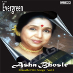 Evergreen Asha Bhosle Marathi Film Songs - Vol 1 songs