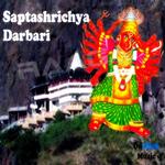 Saptashringichya Darbari songs