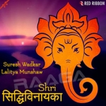 Shri Siddhivinayaka