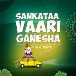 Sankata Vaari Ganesha songs