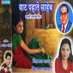 Vat Pahate Saheb songs