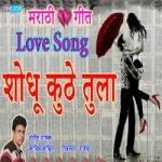 Shodhu Kuthe Tula songs