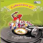Punjabi Geet - Vol 7 songs