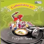 Punjabi Geet - Vol 7