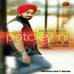 Patoley Ni songs