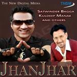 Jhajhar songs