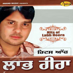 Hits Of Labh Heera songs